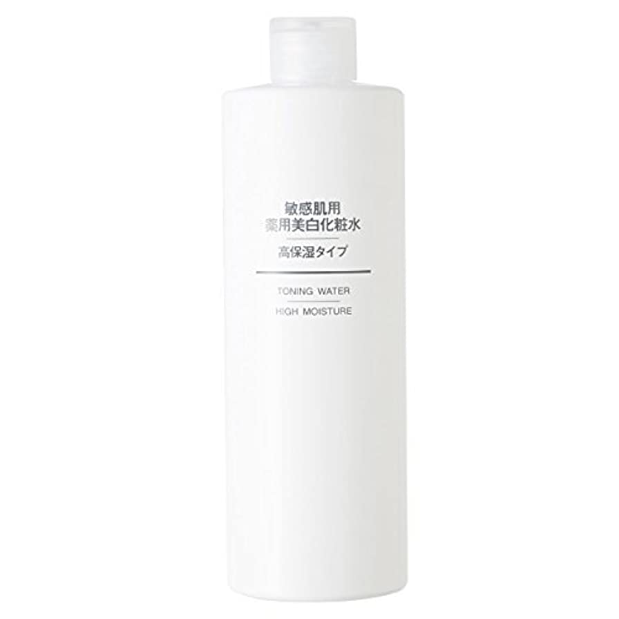 ささいなクリーム微生物無印良品 敏感肌用薬用美白化粧水?高保湿タイプ(大容量) (新)400ml