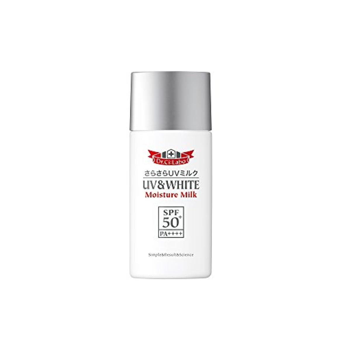 集中あごひげ時間とともにドクターシーラボ UV&WHITE モイスチャーミルク SPF50+ 日焼け止め