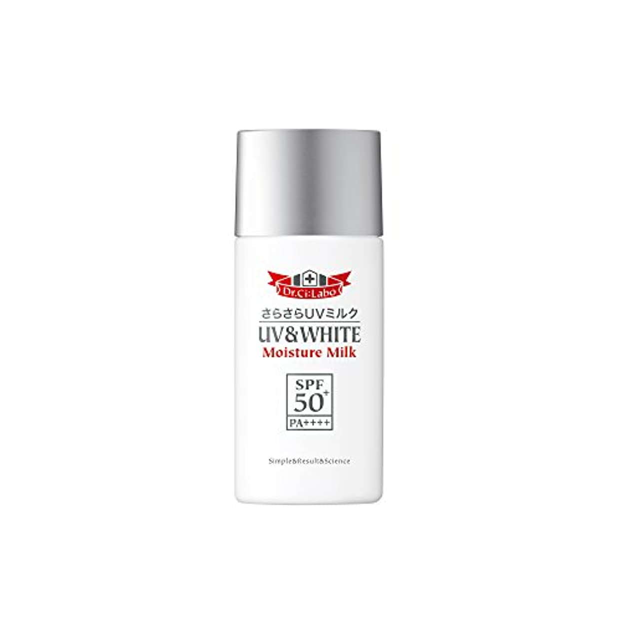 吸収剤罪悪感フェードドクターシーラボ UV&WHITE モイスチャーミルク SPF50+ 日焼け止め