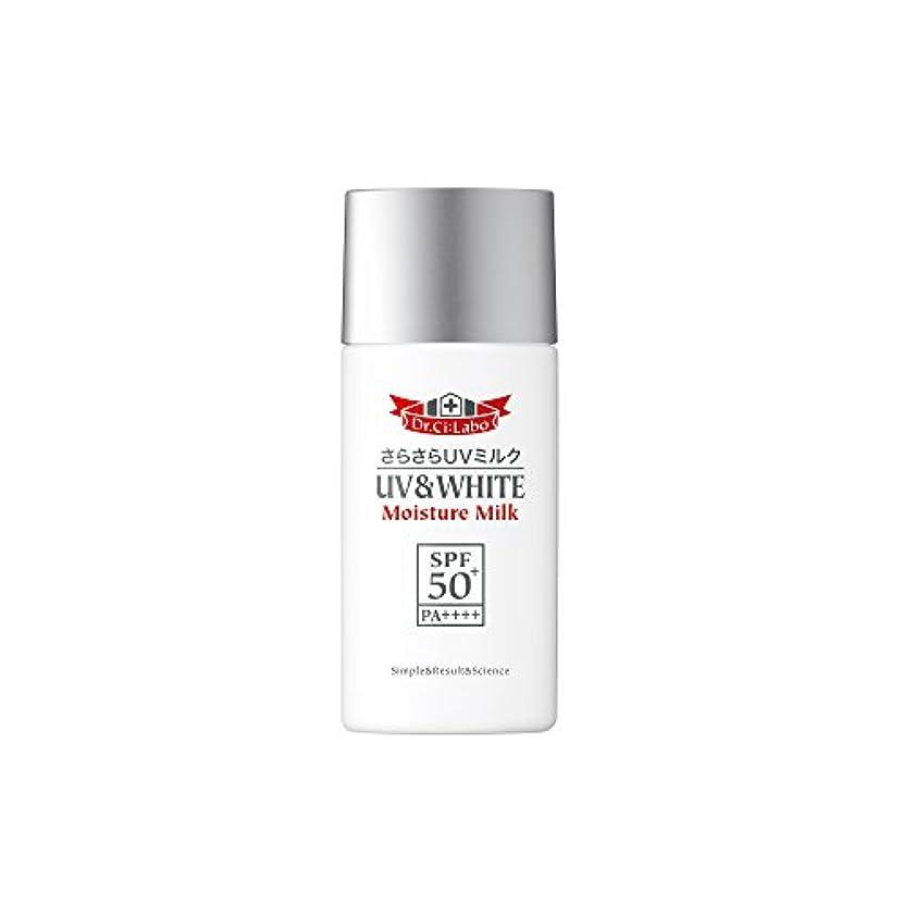 支配的控える一貫性のないドクターシーラボ UV&WHITE モイスチャーミルク SPF50+ 日焼け止め