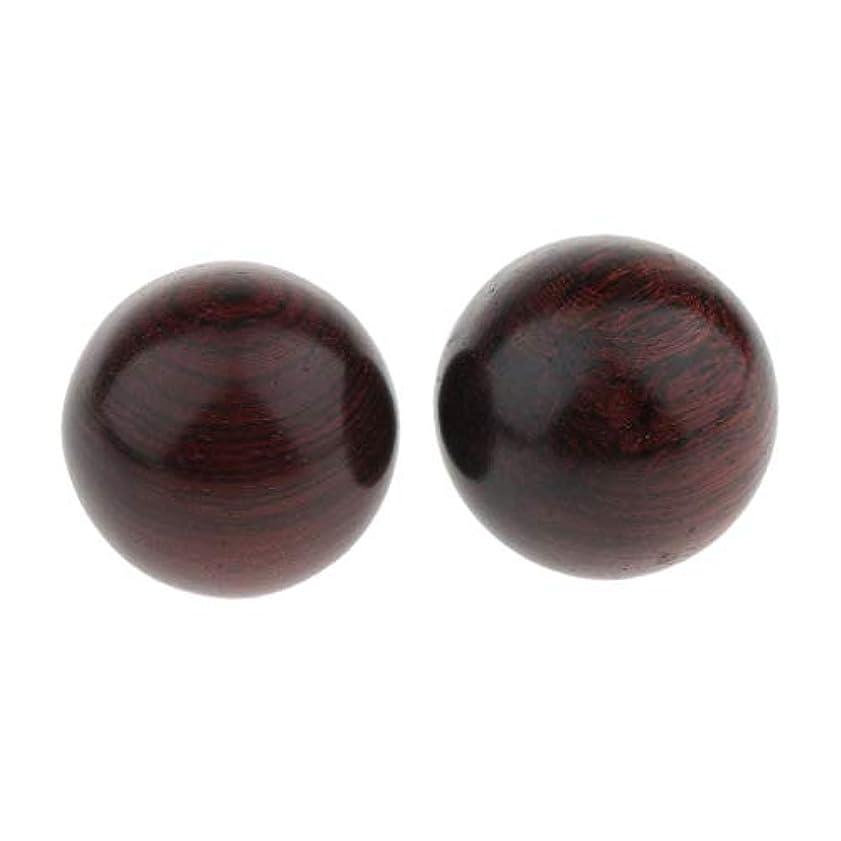 朝著名な浴Baoblaze 2個 木製ボール マッサージボール ツボ押し 手の動き 3サイズ選べ - 4.5cm, 説明のとおり