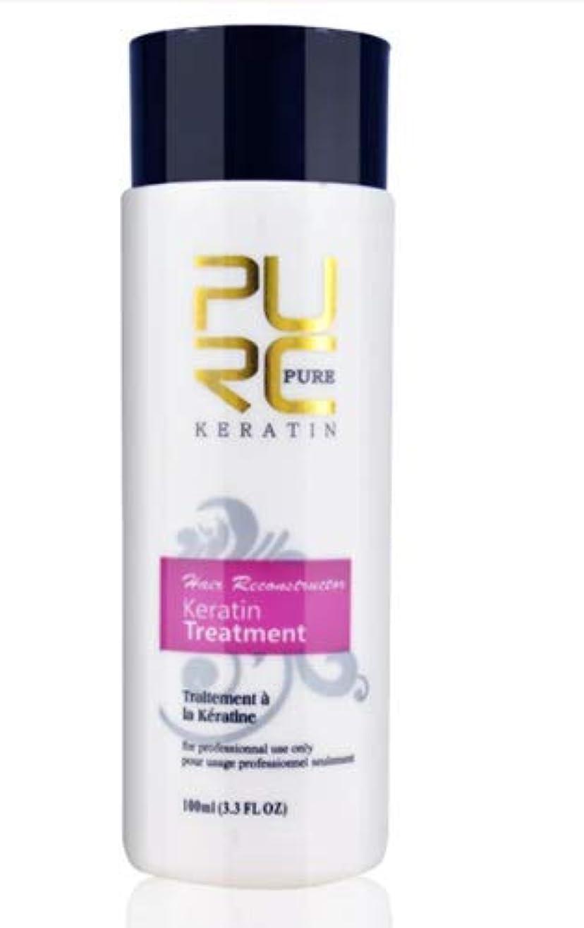 良心鯨短くする2個ブラジリアンケラチントリートメント0%5%8%12%ホルマリンケラチンシュボーソフトシャイニーヘアストレートニングリペアヘアケア100ml (女性と男性用) 2 pcs Brazilian Keratin Treatment Formalin Keratin (for women and men)
