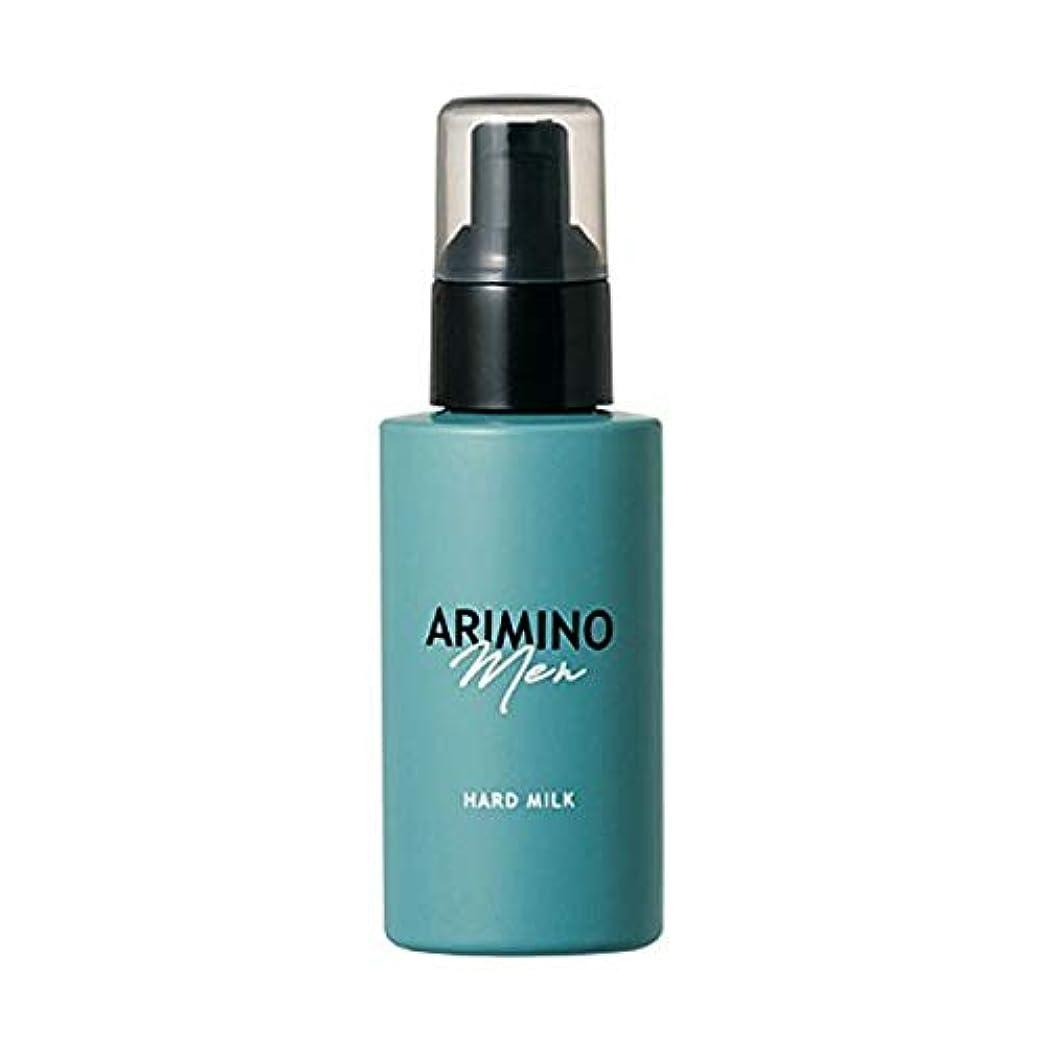 アリミノ メン ハード ミルク 100g ×3個 セット arimino men