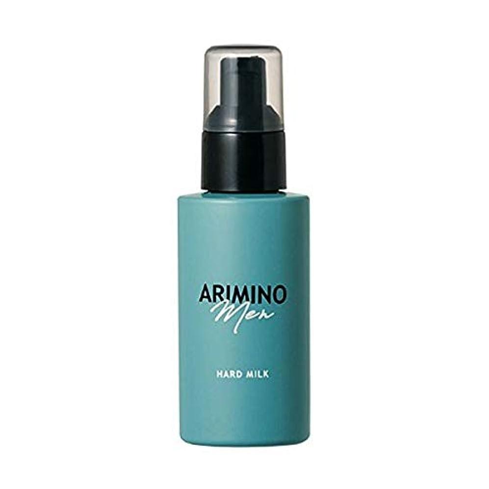 収入香りコアアリミノ メン ハード ミルク 100g ×3個 セット arimino men
