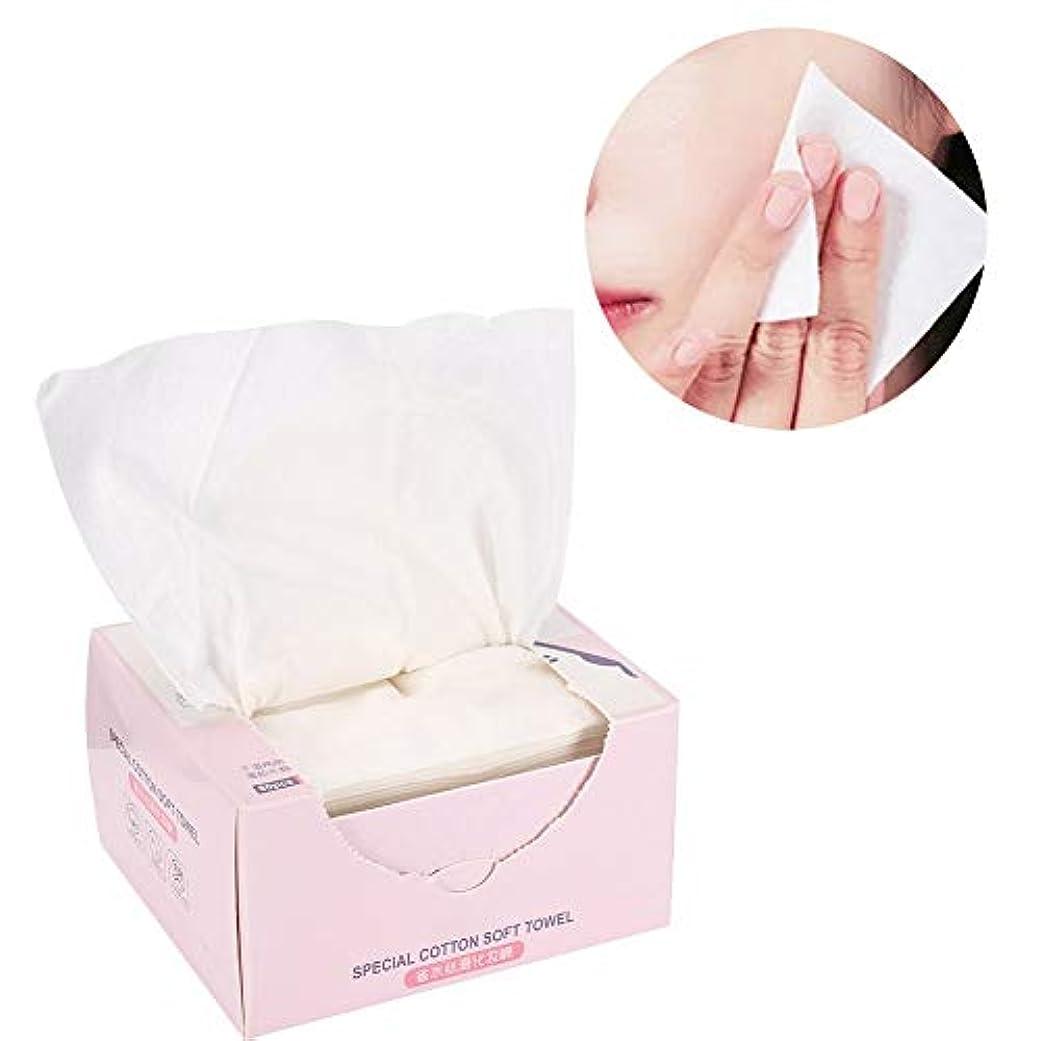 80枚入り 節水 綿パッド 柔らかい 滑らか 不織布 メイク落とし コットンパッド 化粧品ツール スキンケア クリーニング