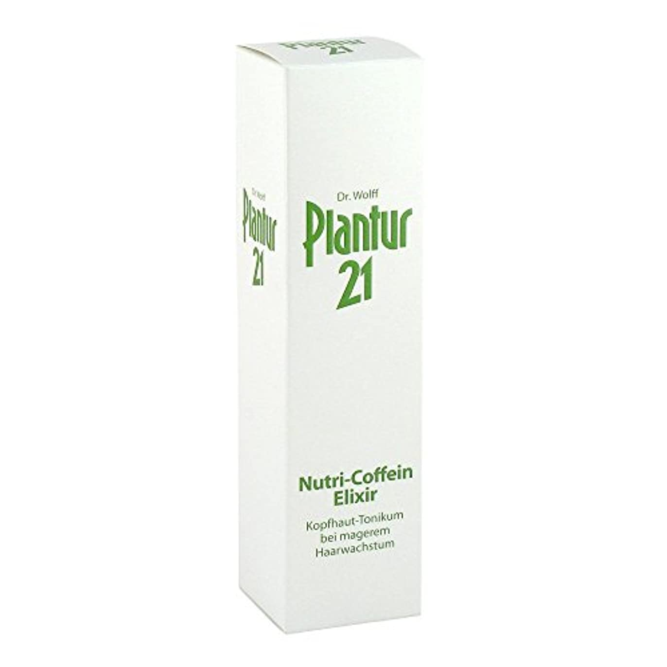 剪断バレエ彫刻家Dr Wolff Plantur 21 Nutri-Caffeine Combo Pack (Plantur 21 Elixir 200ml)
