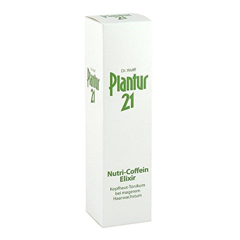 槍正当な傾いたDr Wolff Plantur 21 Nutri-Caffeine Combo Pack (Plantur 21 Elixir 200ml)