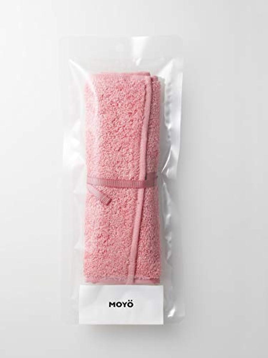 センチメンタル乳製品屋内でMOYO モヨウ 歯ブラシケース_562302_case 【F】,MOMO(ピンク)