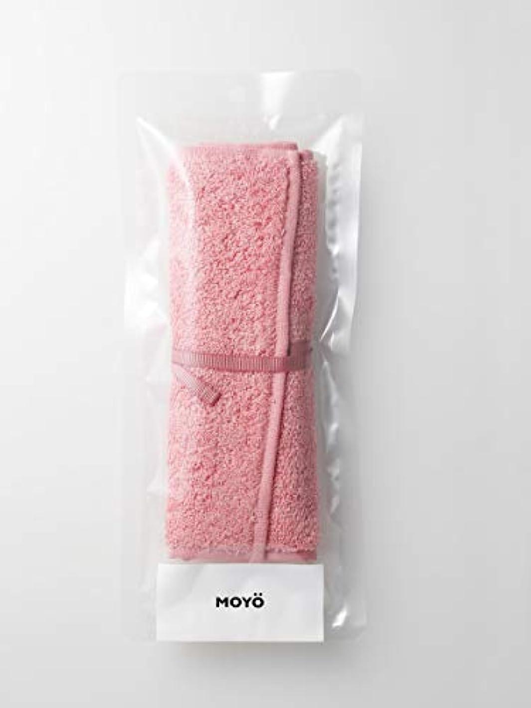 幸運なことに提供された安いですMOYO モヨウ 歯ブラシケース_562302_case 【F】,MOMO(ピンク)