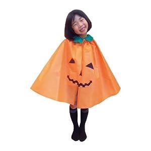 アーテック 衣装ベース マント・スカート キッズコスチューム オレンジ 男女共用