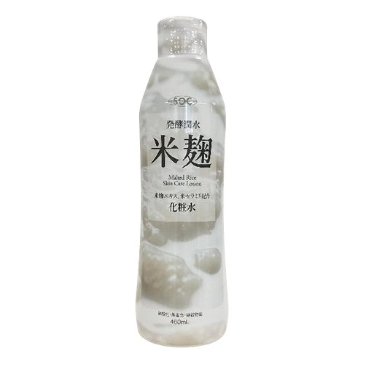 重要な役割を果たす、中心的な手段となる職人ワイヤーSOC 米麹配合化粧水 (460mL)