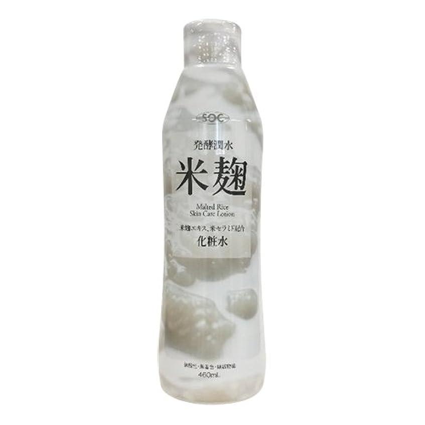 教える管理ケイ素SOC 米麹配合化粧水 (460mL)