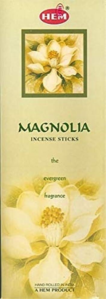 指導するフィード従順なHem Magnolia Incense Sticks (9.3 cm X 6.0 cm X 25.5cm, Black)