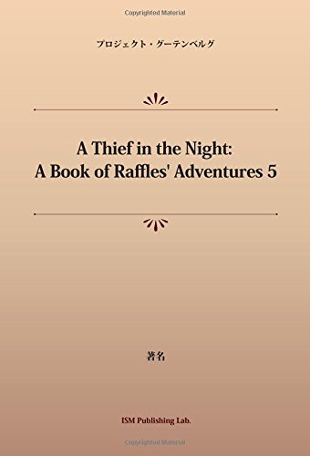 A Thief in the Night: A Book of Raffles' Adventures 5 (パブリックドメイン NDL所蔵古書POD)の詳細を見る
