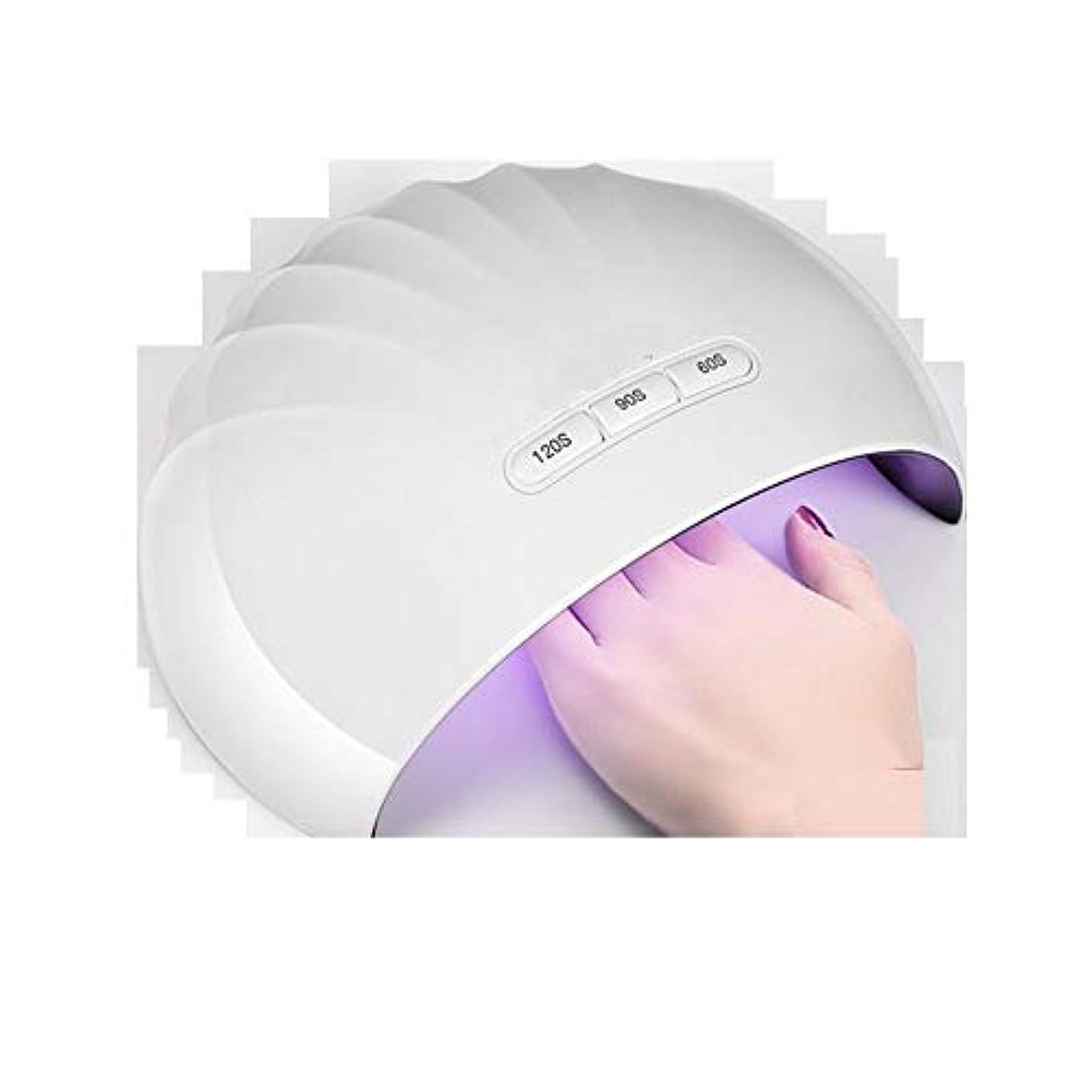 脚倍増エレメンタルLittleCat ネイルネイル光線療法機ドライヤースマート36Wネイル12個のデュアル光源ランプビーズ (色 : White+USB cable)