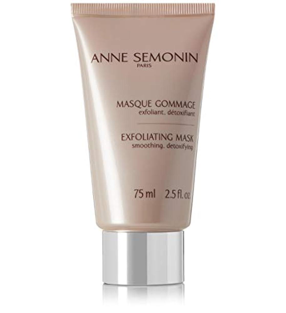 廃棄大混乱サドルAnne Semonin Exfoliating Mask 75ml/2.5oz並行輸入品