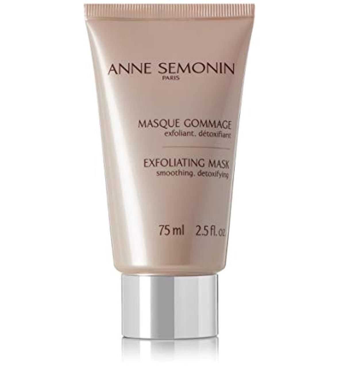 かもめ透けて見える反毒Anne Semonin Exfoliating Mask 75ml/2.5oz並行輸入品