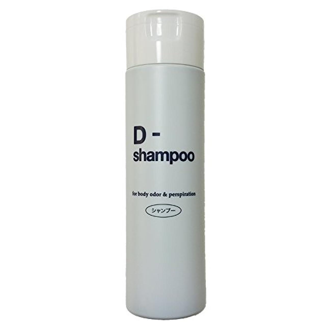 ファンブル世論調査ステレオタイプディーシャンプー(D-shampoo)