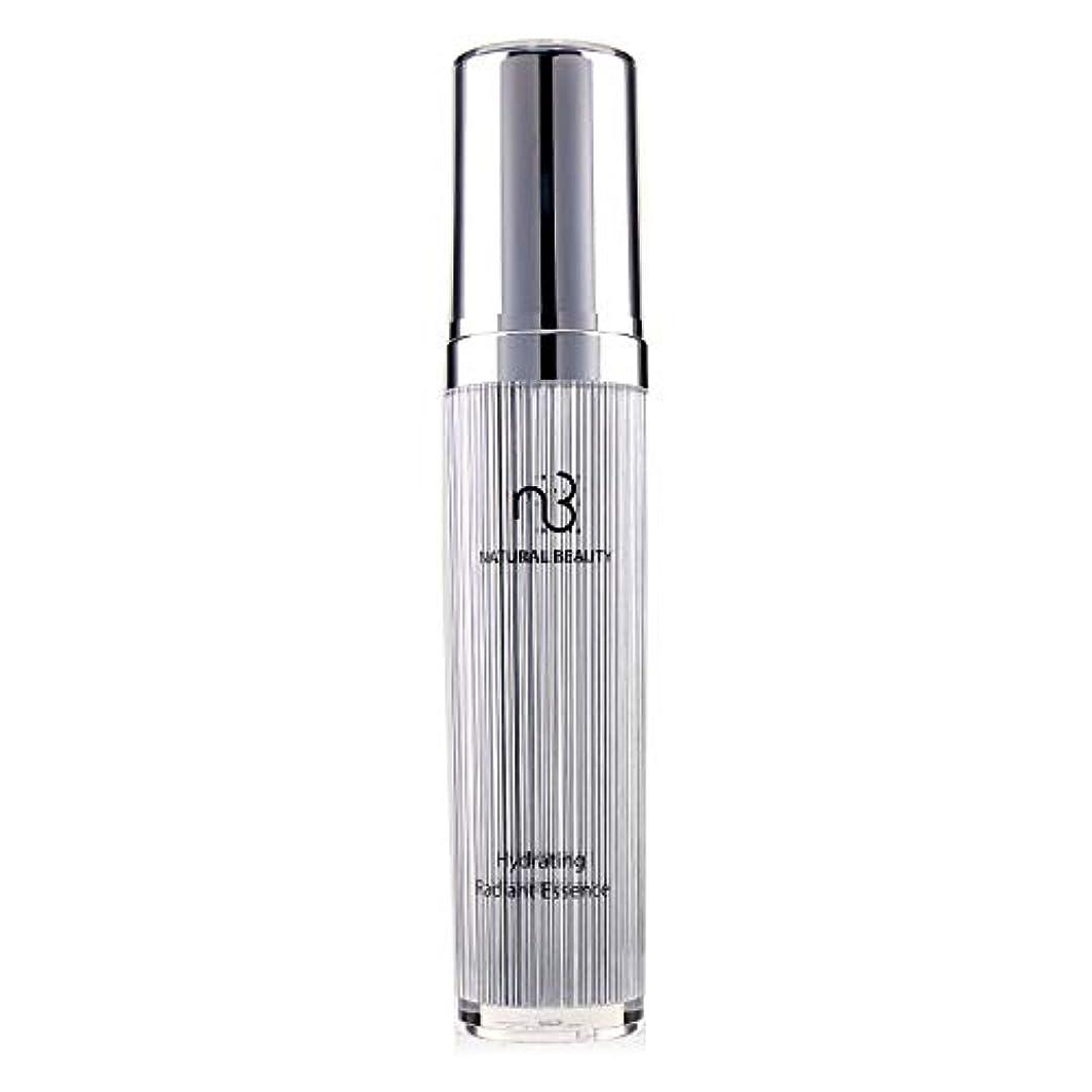 お客様克服する彼ら自然の美 ハイドレイティングラディアントエッセンス Natural Beauty Hydrating Radiant Essence 50ml/1.7oz並行輸入品