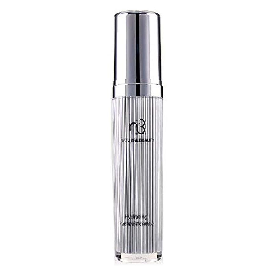 主張偶然ゲーム自然の美 ハイドレイティングラディアントエッセンス Natural Beauty Hydrating Radiant Essence 50ml/1.7oz並行輸入品
