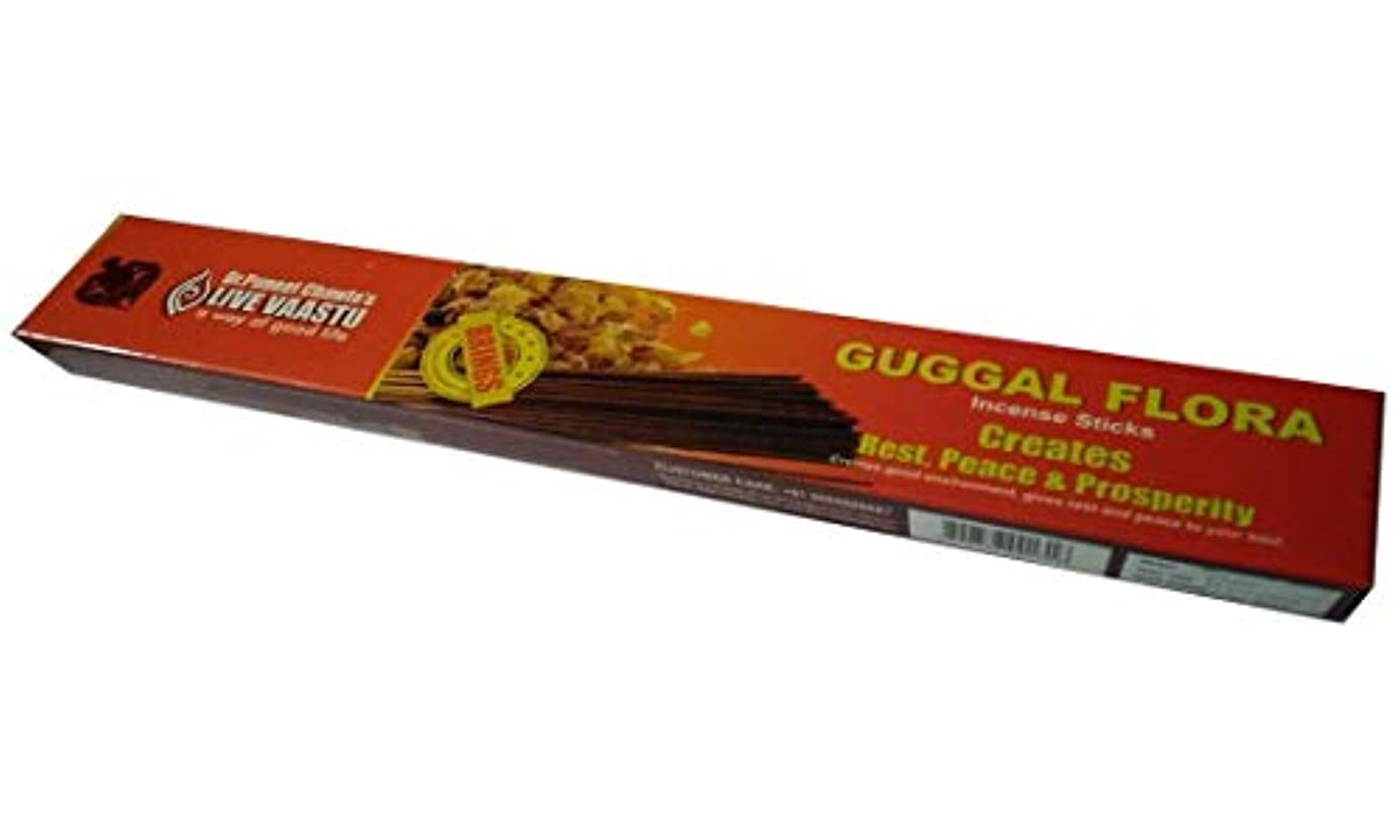 分むしろ報復するLive Vaastu Pure Guggal Flora Incense Sticks