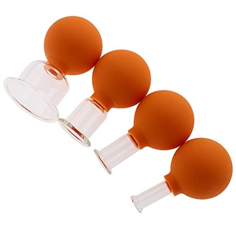 新聞多分準拠B Blesiya マッサージカップ 吸い玉 カッピングセット ガラス 真空 全身マッサージ用 男女兼用 4個 全3色 - オレンジ
