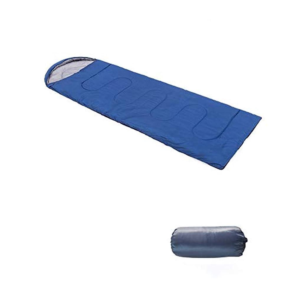調べるパッド腫瘍大人の子供の屋外旅行キャンプ寝袋、ポータブル収納春と夏のキャンプ防湿寝袋、ハイキングバックパック機器