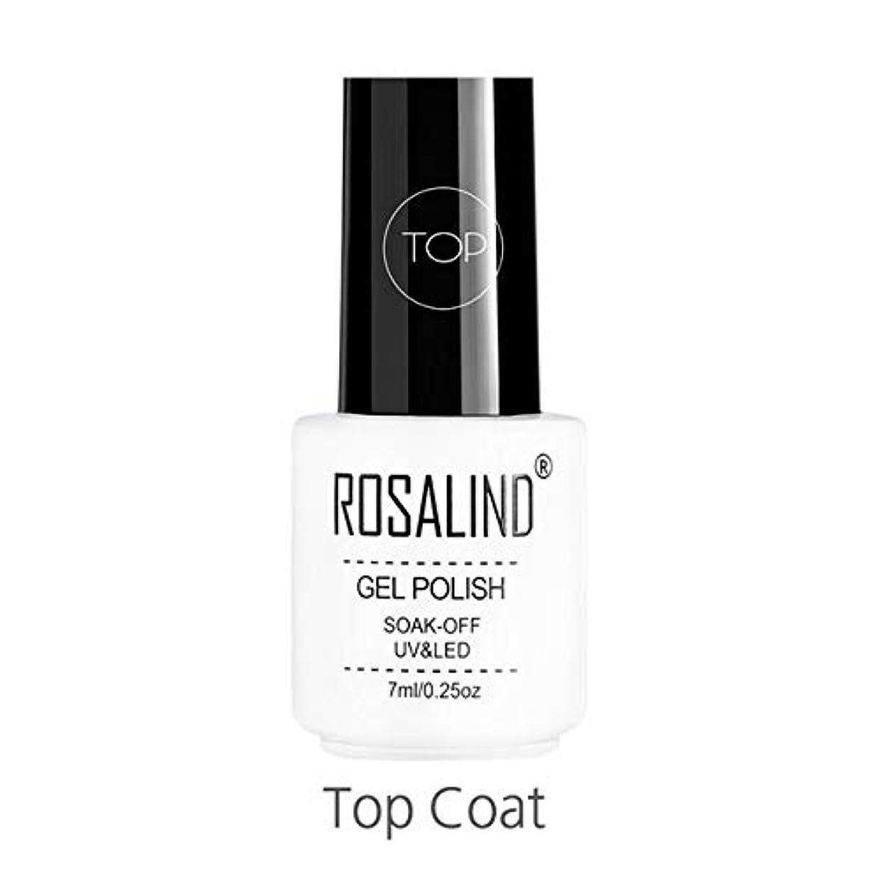 維持失う誤解させるファッションアイテム ROSALINDジェルポリッシュセットUV半永久プライマートップコートポリジェルニスネイルアートマニキュアジェル、容量:7mlトップネイルグルー 環境に優しいマニキュア