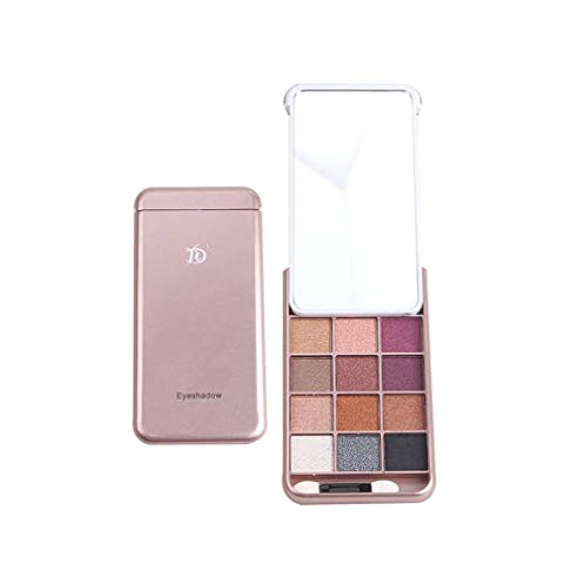会議メッセージ刈り取るファッション模倣携帯電話の目は色に持ち運びが容易かつ簡単にミラー12カラーアイシャドウ皿影