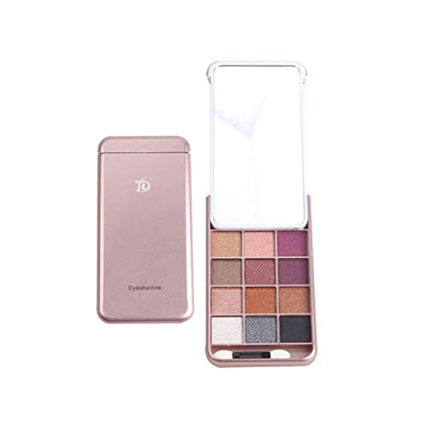 ピニオン繰り返す繰り返すファッション模倣携帯電話の目は色に持ち運びが容易かつ簡単にミラー12カラーアイシャドウ皿影