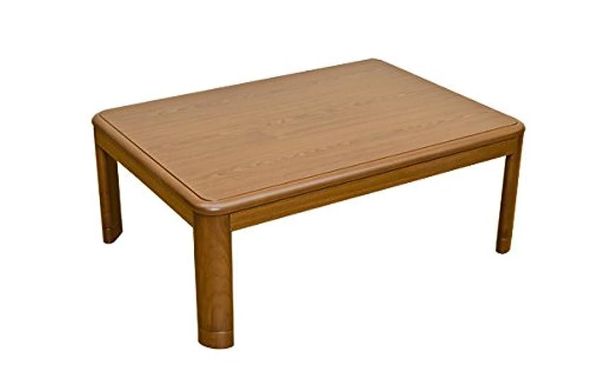 常に散歩に行く民主主義NEW継脚式家具調こたつ105cm幅長方形?ブラウン MYK-105BR