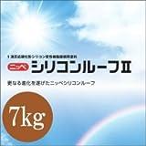 ニッペ シリコンルーフII [7kg] 日本ペイント・鋼板屋根・トタン屋根・上塗りシリコン樹脂塗料
