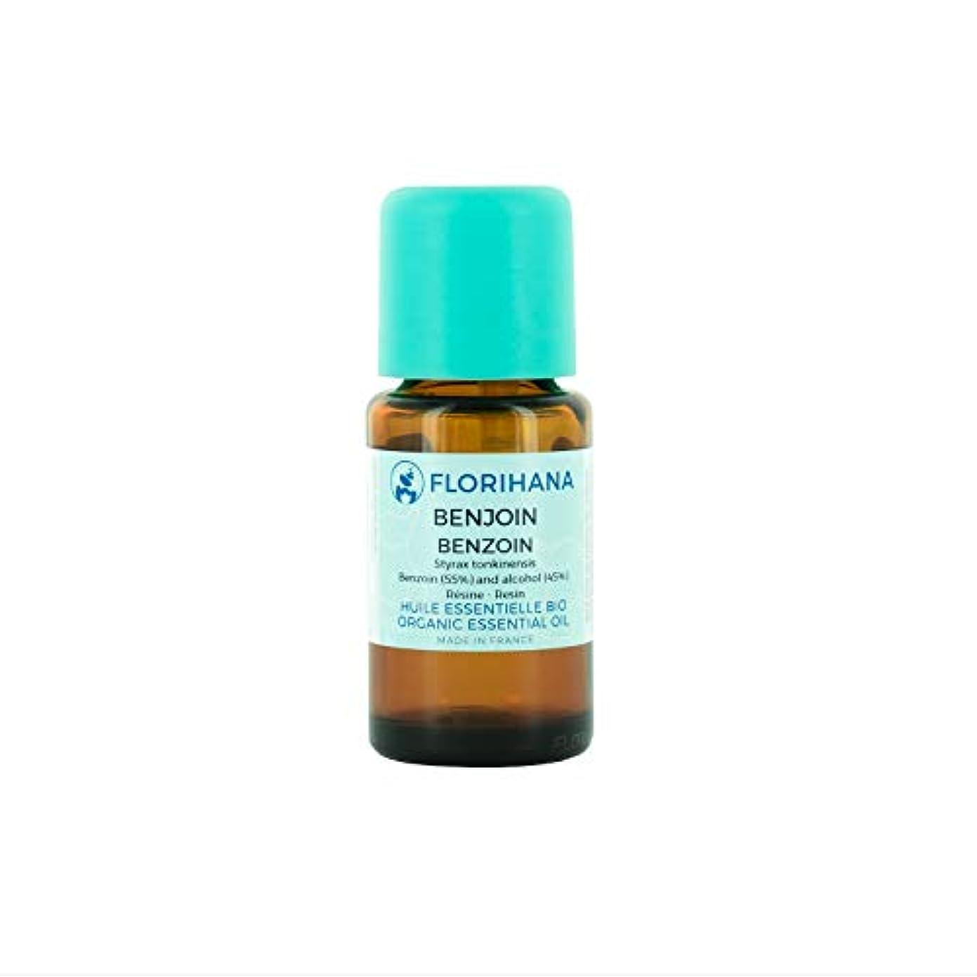 評決電圧動作Florihana オーガニックエッセンシャルオイル ベンゾイン 15g(15ml)