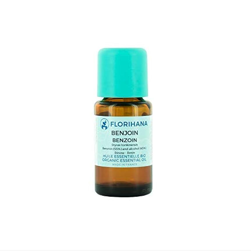 意志軽描写Florihana オーガニックエッセンシャルオイル ベンゾイン 15g(15ml)