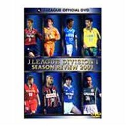Fantasista DVD Jリーグ 2001 シーズン年鑑