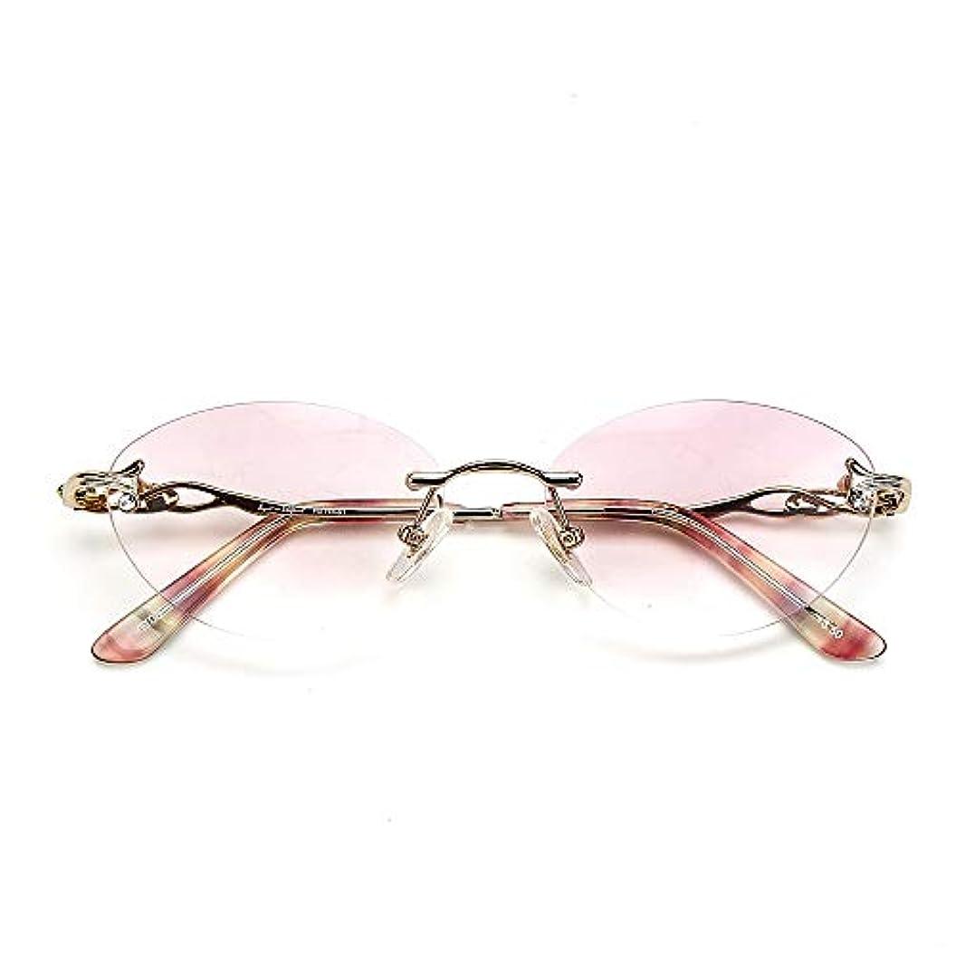 音節サークル電気陽性遠近両用老眼鏡レディース、フレームレス老眼鏡|累進多焦点樹脂レンズ|超軽量ポータブル眼鏡|透明レンズと紫レンズ