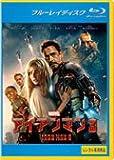 アイアンマン3 [Blu-ray] [レンタル版]