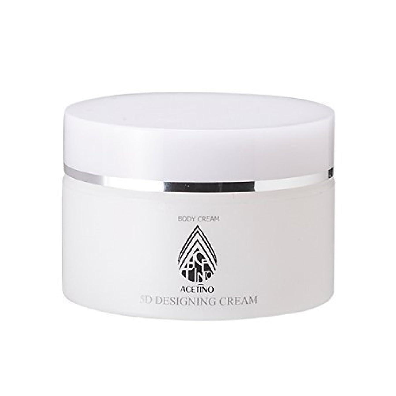 基本的なツインバルコニーアセチノ5Dデザイニングクリーム 35g