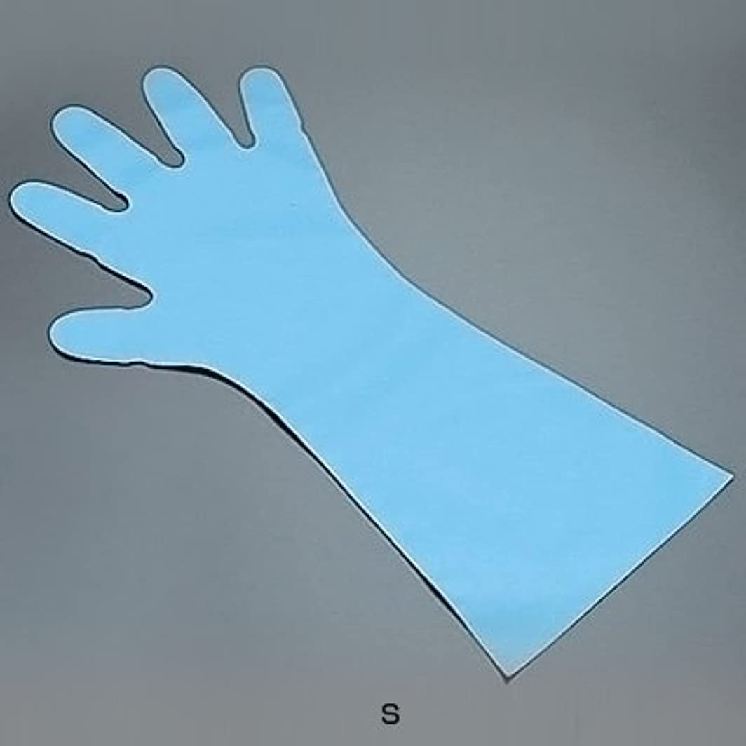 までどっちでも地図エンボス手袋 五本絞り ロング#50 (1袋50枚入) S 全長45cm <ブルー>