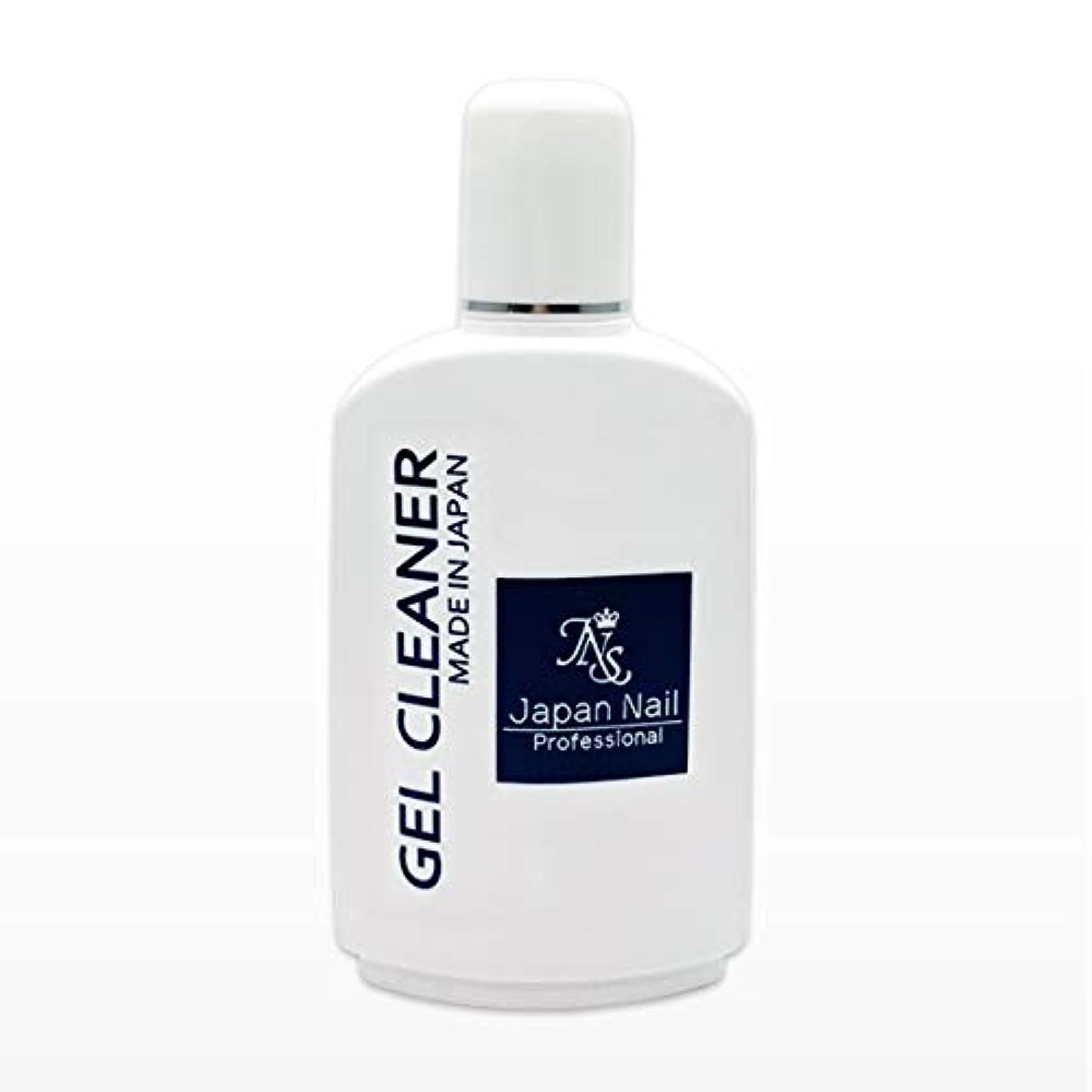 酸素弾薬塗抹日本製 一拭きで輝く艶!初めてでも簡単に未硬化ジェルを拭き取る!ジャパンネイル ジェルクリーナー
