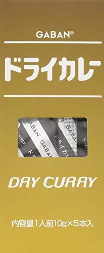 GABAN ドライカレー 50g×2本