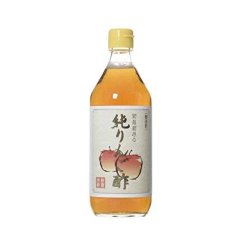 【お徳用 4 セット】 菊昌菊原の純りんご酢 500ml×4セット