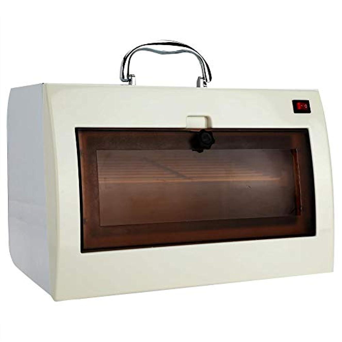 部分的に路面電車前兆タオルウォーマー 消毒ボックス UV オゾン滅菌キャビネット ネイルツール用 タオルおよびホットハサミ用美容滅菌装置美容院 (1)