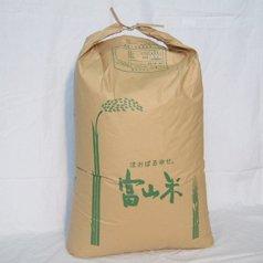 <送料無料>【平成30年産:1等米】富山県産てんこもり玄米 30kg 一等米