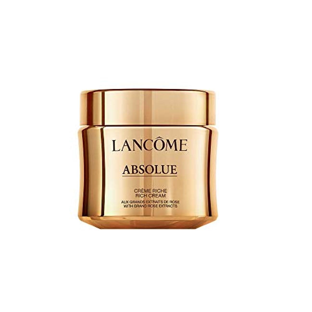 届ける入学する移植Lancome Absolue Rich Cream ランコム アプソリュ リッチクリーム 60ml