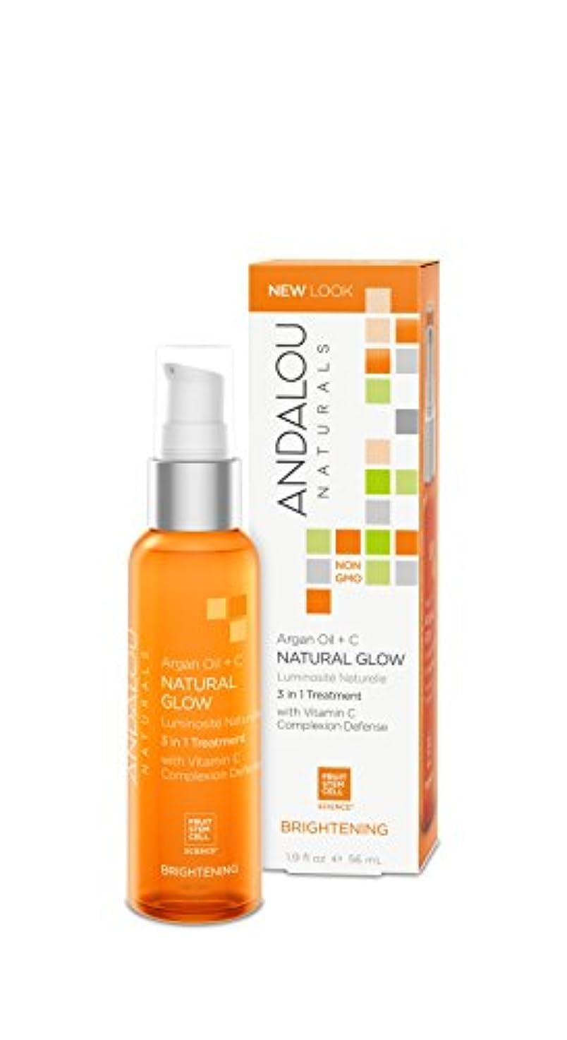 れんが素晴らしい良い多くの制限されたオーガニック ボタニカル 化粧用油 美容液 美容オイル ナチュラル フルーツ幹細胞 「 AO ナチュラルグロー 3 in 1 」 ANDALOU naturals アンダルー ナチュラルズ