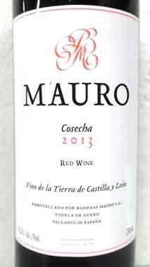 マウロ Mauro ベガ・シシリアの元醸造家が造るワールドクラスのワイン