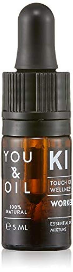 予防接種火薬ケープYOU&OIL(ユーアンドオイル) ボディ用 エッセンシャルオイル WORKERS 5ml