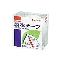 ニチバン 製本テープ 白 50mm×10m BK-505/51325657