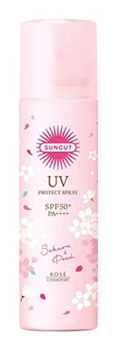 霊集まる間違っているKOSE サンカット フレグランスUV プロテクトスプレー 桜&ピーチの香り